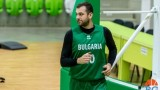 Павел Маринов се завръща в игра с екипа на Берое