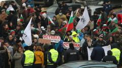 """Отново протест на """"Възраждане"""" в центъра на София"""