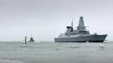 Великобритания ескортира корабите си в Ормузкия проток