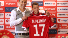 Марто Петров жегна Левски