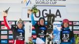 Радослав Янков остана втори в паралелния гигантски слалом за Световната купа