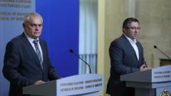 Коалиционен съвет обсъжда новите министри