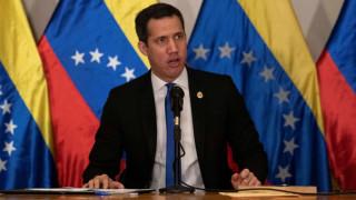В ЕС вече не признават Гуайдо за временен президент на Венецуела