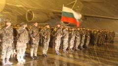 Посрещнаха 41-ия ни контингент от Афганистан