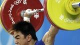 България вече няма рекорд в щангите