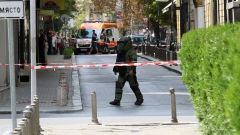 МВР отцепи част от центъра на София заради съмнителен пакет