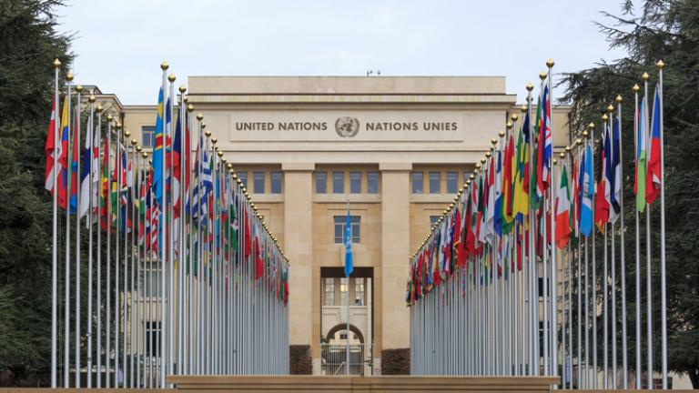 Организацията на обединените нации не е перфектен инструмент за разрешаване