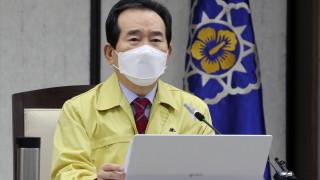 Южна Корея предлага САЩ и КНДР да сключат предварително споразумение