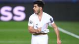 От Арсенал предложили 39 милиона евро на Реал (Мадрид) за Марко Асенсио