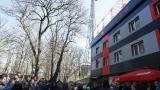 ГЛЕДАЙТЕ ТУК НА ЖИВО случващото се на стадиона на ЦСКА!