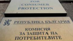 """КЗП проверява проблема с приложението """"Аз-клиентът"""""""