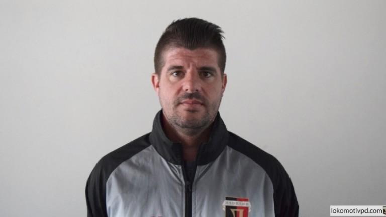 Ръководството на Локомотив (Пловдив) обяви на официалния сайт на клуба,