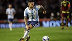 Официално: Мауро Икарди не попадна в състава на Аржентина за Мондиал 2018
