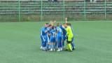 Левски U16 с категорична победа над Миньор