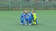Победа на Левски над ЦСКА при юношите днес