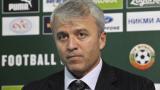Дончо Донев: Бъдещето пред Левски е светло