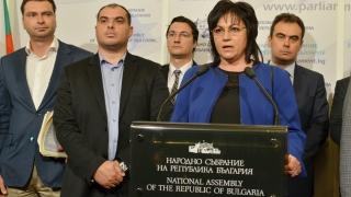 И БСП гръмнаха по Борисов, излъгал народа за ООН