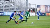 Лудогорец ще търси пореден разгром в Първа лига преди двубоя с ЦСКА