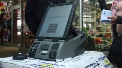 И баба Гинка от село може да гласува машинно, категоричен Настимир Ананиев