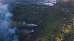 Хеликоптер се разби в Хавай, няма оцелели