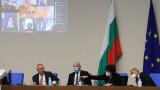 Парламентът се зае с разглеждането на второ четене на Бюджета на ДОО