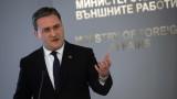 Белград недоволства от решението на Израел да признае Косово