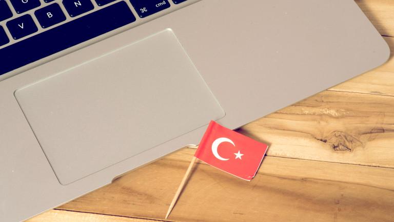 Турция предостави власт на Върховния съвет за радио и телевизия