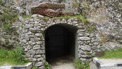 Пещерата Дяволското гърло е затворена за посетители