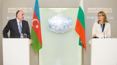 Сътрудничеството в енергетиката обсъдиха Захариева и Мамадяров
