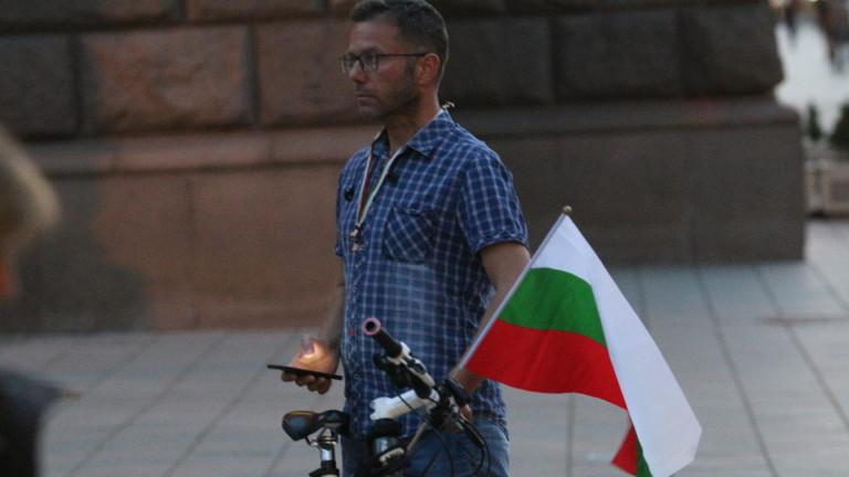 73-ти ден на антиправителствени протести