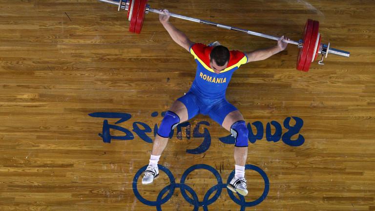 Двама румънски щангисти загубиха медалите си от Лондон 2012