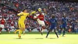 Две изненади в съставите на Челси и Арсенал