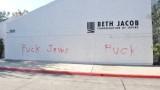 Графити против евреите на синагога в Калифорния дни след клането в Питсбърг