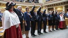 Зелената партия на Швейцария не успя да влезе в правителството