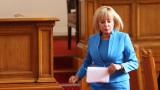 Манолова предлага коалиция на ДБ и проекта на Кирил Петков и Асен Василев