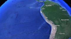 Три земетресения по латиноамериканското крайбрежие на Тихия океан