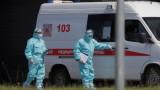 Четвърти пореден ден  рекорден брой починали от COVID-19 в Русия
