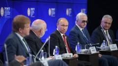 Путин похвали Тръмп, спечелил, защото бил по-добър, не заради помощ от Русия