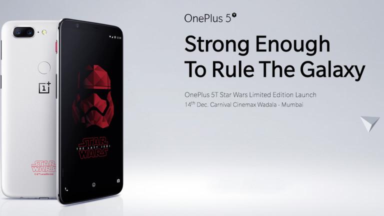 Производителят на смартфони OnePlus обяви, че e подготвил изненада за