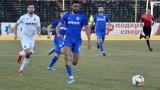 Арда - Славия 0:1, гол на Галин Иванов от дузпа