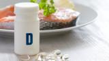 Как трябва да приемаме витамин D