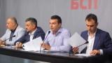 """БСП очерта профила на кабинета """"Борисов 3"""": НДК, Боршош и Суджук гейт"""