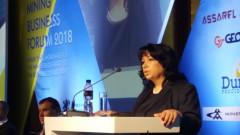 Петкова: Минната индустрия е стратегическа за енергийната независимост