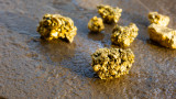 Centerra Gold съди Киргизстан за най-голямата златна мина в страната