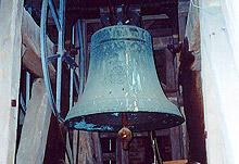 Тийнейджъри откраднаха камбаната на храм в пернишко село