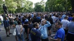 Черна гора затваря границите си за феновете на Левски