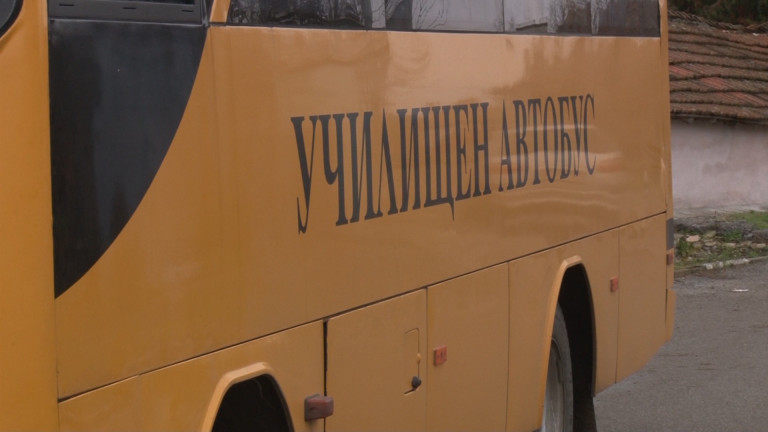 Училищни автобуси тръгват експериментално в София