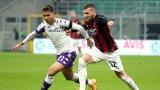 """Милан победи Фиорентина с 2:0 в мач от Серия """"А"""""""