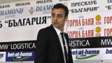 Бербатов отново бележи за Юнайтед