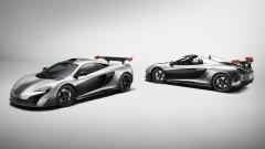 McLaren направи за клиент две супер коли в единствен екземпляр